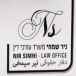 ניר שמחי - משרד עורכי דין