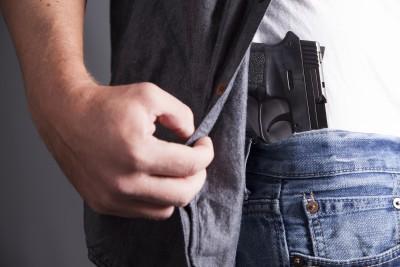 רוצה להוציא רישיון נשק? כך תעשה זאת
